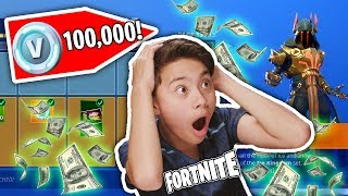 THEY DONATED $1000 OF VBUCKS for THE MAX BATTLE PASS in FORTNITE!
