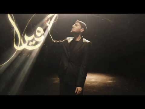 Sami Yusuf - You came to me (arabic version)