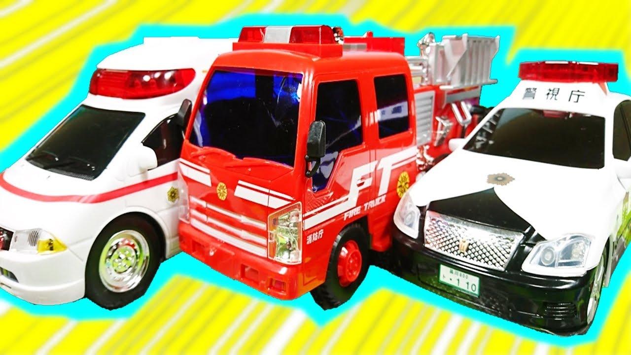 救急車 動画 子供