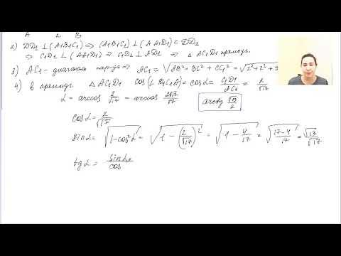 Подготовка к ЕГЭ по математике 2019 вариант 56 сборник под ред Мальцева