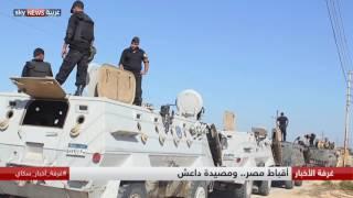أقباط مصر.. ومصيدة داعش