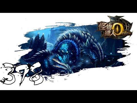 🍖 Monster Hunter Online [4k] #398