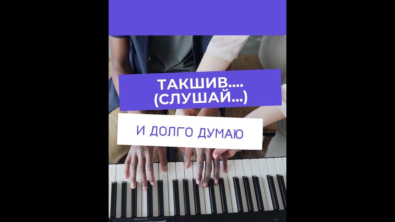 Курс иврита Вероники Мендель/Уровень 2