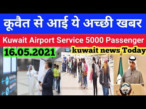 Kuwait flight latest update news Kuwait ministry big good news Kuwait news today Kuwait Airport