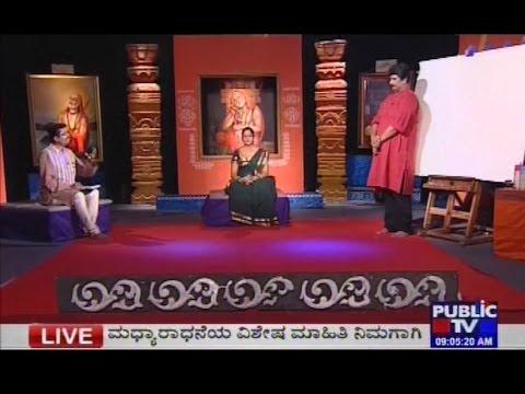 G. Jagadish : Artist - Public TV Programme