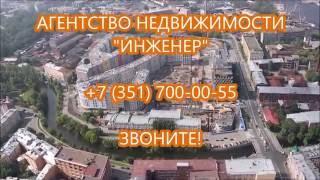 Недвижимость в Санкт-Петербурге. День открытых дверей в АН