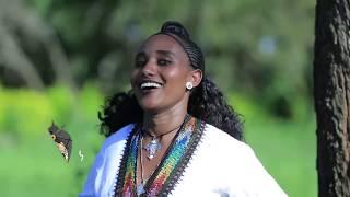Ethiopian Music : Bethelhem Aklilu ቤተልሄም አክሊሉ (አላይም ተከፍተህ)- New Ethiopian Music 2018(Official Video)