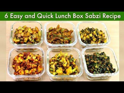 ६ आसान और झटपट सब्ज़ी टिफिन के लिए | 6 Quick Sabzi For Lunch Box | Lunch Box Recipe | KabitasKitchen