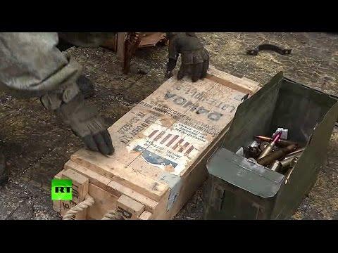 Российские сапёры нашли
