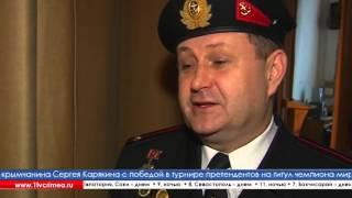 У Сімферополі виступила група морської піхоти Балтійського флоту «Чорні берети»