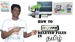 How to Recover deleted files in Tamil