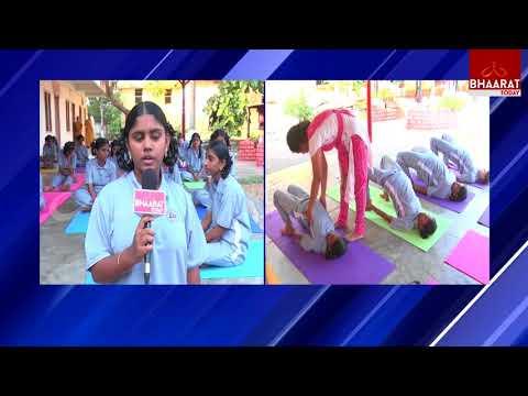 Blind Students Performs Yoga | Bheemili Beach Road Sagar Nagar | Blind Girls School At Visakha