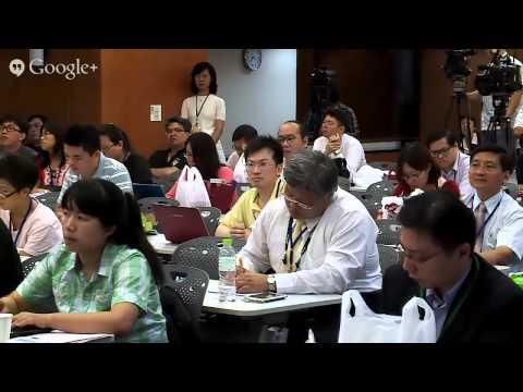 2014年網路座談會