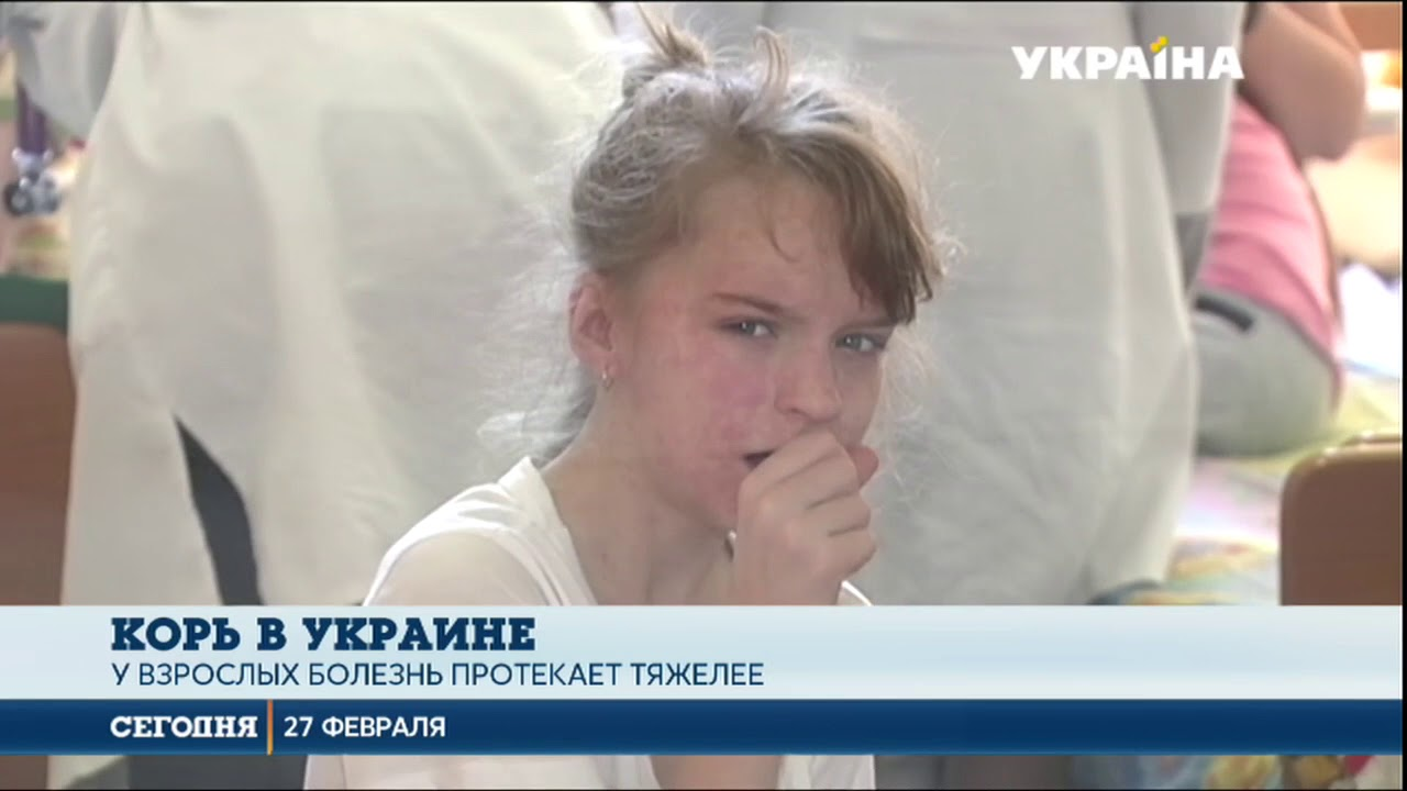 В Украину везут контрабандой вакцины от кори