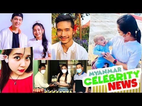 Myanmar Celebrity နေ့စဉ်သတင်း၊ စက်တင်ဘာလ (၈) ရက်