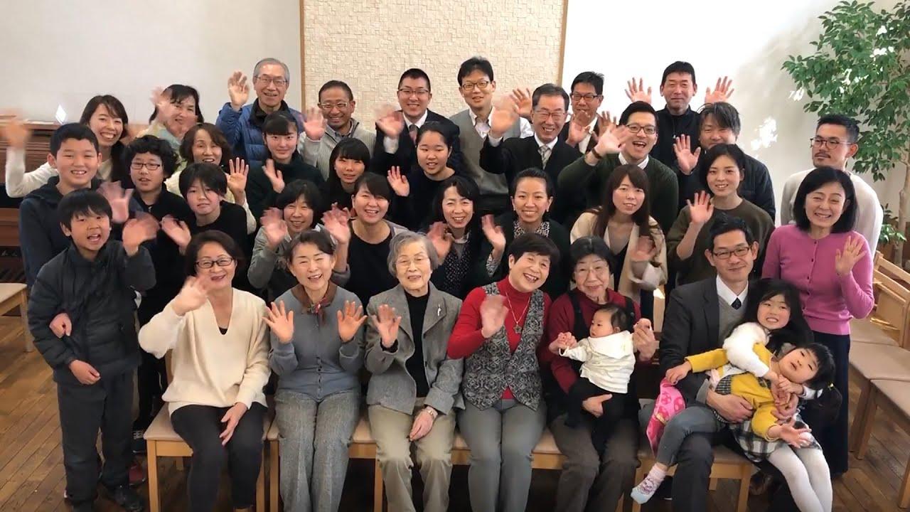 名古屋岩の上教会の動画へ