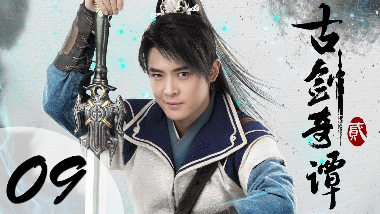 Download 【ENG SUB】古剑奇谭二 09 | Swords of Legends II EP09(付辛博、颖儿、李治廷、张智尧主演)