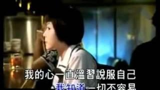 梁靜茹-勇氣.mp4