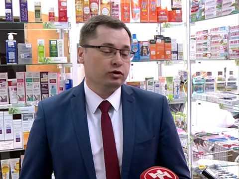 Три аптеки с нереально низкими ценами открылись в Новосибирске