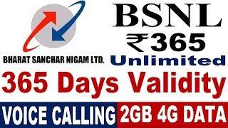 BSNL 365 Days Validity Plan ₹365    BSNL Prepaid Recharge Plans & Offers List 2019