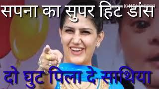 Sapna Chaudhary Ka super hit Dance Do Ghut Pila De Sathiya ll दो घुट पिला दे साथिया ll Gopal Vedio's
