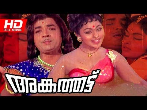 Malayalam Full Movie | Angathattu [ HD ] | Superhit Movie | Ft. Prem Nazir, Vijayasree