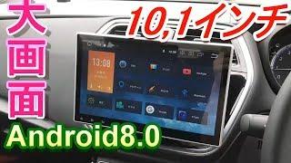 Xtrons Te103 10.1インチ 2din オーディオ 4x4フルセグ地デジ Android搭載