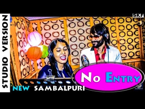 No Entry | Umakant Barik & Rojalin Sahu | Sambalpuri Studio Vdo  | Everything for U