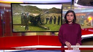 BBC Pashto TV, Naray Da Wakht: 15 April 2018