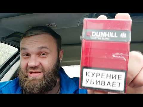 Обзор DUNHILL Master Blend Red