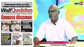 Actualité (avec Alioune Sow) - Petit Déj du 18 sept. 2019