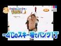 有吉弘行の秘蔵映像公開 バラエティー特番「神ってる!有吉大明神~神ってるアレの…