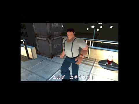 Metal Gear Solid - Psycho Mantis Boss Fight - RetroArch Beetle PSX