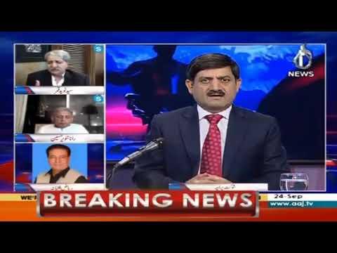 Rubaroo | 24 September 2020 | Aaj News | AF1H