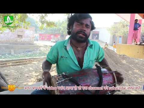 प्यार में लोगवा बिमार काहे होला   Street Singer Pradip Kumar    latest upload 2018