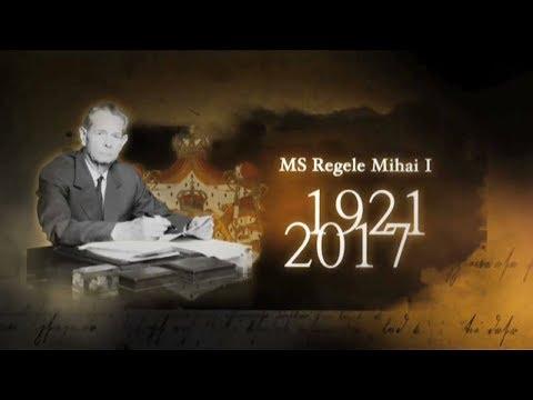 Funeraliile Regelui Mihai I - Curtea de Argeș (@TVR1)
