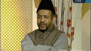 Bengali: Shotter Shondhane 30th March 2013: Islam Ahmadiyya - The Truth