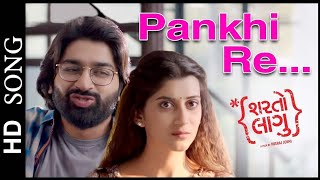 Pankhi re Pankhi re official song video | Sharto laagu | MALHAR THAKAR
