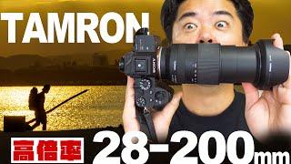 【1本のレンズで2本ぶん活躍】TAMRON 28-200mm F/2.8-5.6 Di III RXD (Model A071) フルサイズ対応タムロンEマウントミラーレス用 高倍率ズームレンズ