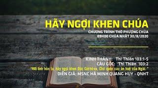 HTTL AN PHÚ - Chương trình thờ phượng Chúa - 30/08/2020