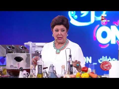 برنس الطبخ -  طريقة عمل سلطة الزبادى بطريقة ناصر البرنس  - نشر قبل 20 ساعة