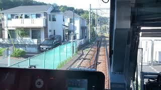 東急7000系 7714F こどもの国線 長津田~こどもの国 運転台ATC動作シーン