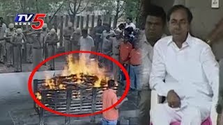 Telangana CM KCR Attended Dr.C.Narayana Reddy Cremations | TV5 News