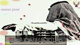 شيلة كذاب ماحبني // رفع خالد الجهوري ابو دعاء