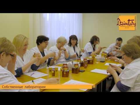 Dzintars / Дзинтарс (биокосметика и парфюмерия) ... история...
