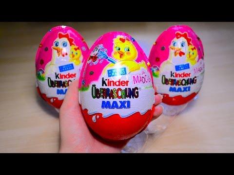 Киндер Сюрприз Принцессы Диснея Макси на русском языке для девочек Kinder berraschung Maxi