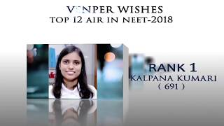 NEET 2018 All India Rankers