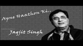 Apne Haathon Ki Lakeeron Mein Basale | Ghazal Song | Jagjit Singh