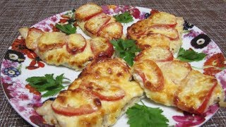 Вкусное блюдо из курицы ✧ Закуска на Праздничный стол