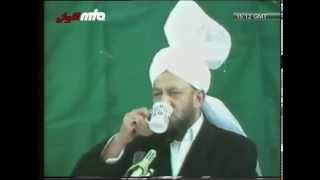 Friday Sermon 17 May 1985